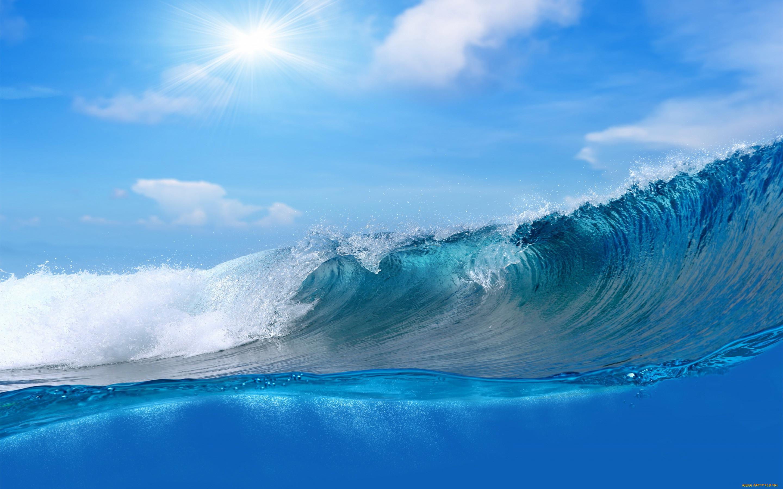 Волны океана картинка